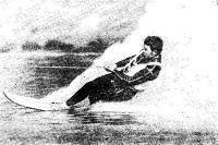 Серебряный призер в многоборье В. Филин на трассе слалома