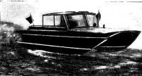 Серийный катер компании «Морские сани Хикмана» (1946 г.)