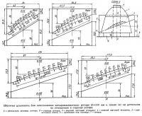 Шаговые угольники для изготовления четырехлопастного ротора