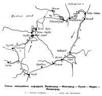 Схема кольцевого маршрута