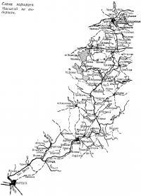 Схема маршрута. Масштаб не выдержан