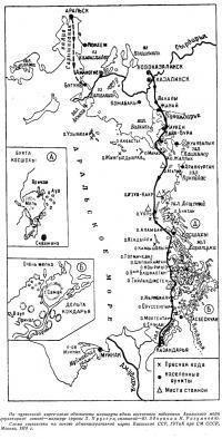 Схема маршрутов вдоль восточного побережья Аральского моря