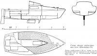 Схема общего расположения яхты «Йоемарин-17»
