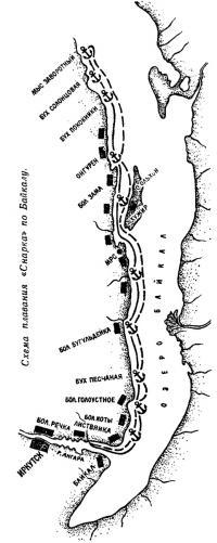 Схема плавания «Снарка» по Байкалу