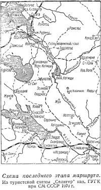 Схема последнего этапа маршрута