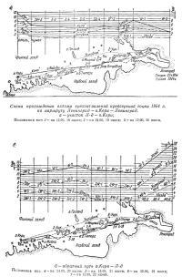 Схема прохождения яхтами трехсотмильной крейсерской гонки 1964 года