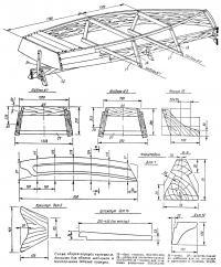 Схема сборки корпуса на стапеле