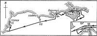 Схема трассы гонок Каус—Торки
