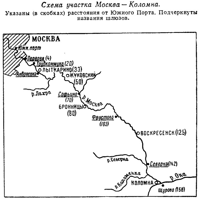 Схема участка Москва —