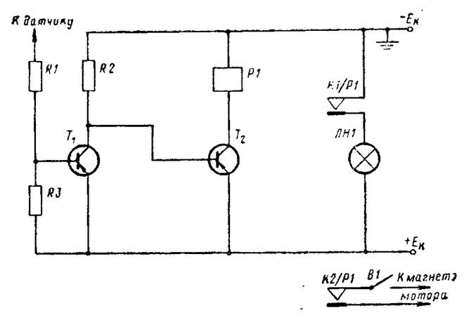 Схема устройства для контроля системы охлаждения