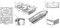 Схема устройства мотолодки А. И. Ануфриева