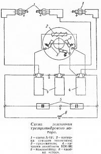 Схема зажигания трехцилиндрового мотора