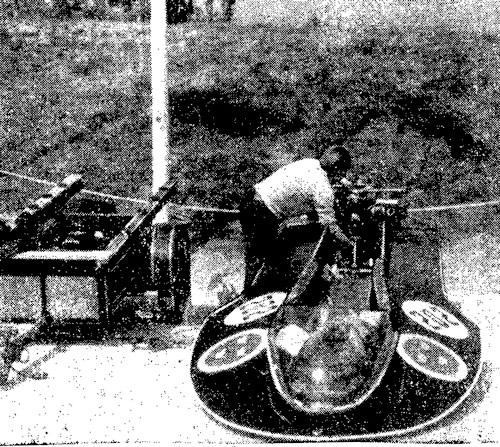Шведский скутер с мотором Ядин