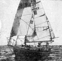«Си Шарп-II» в океане