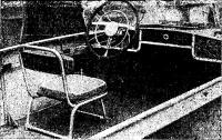 Сиденье и пульт управления