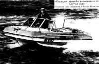 «Сиспорт» проходит испытания в открытом море