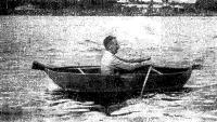 Складная дюралевая лодка