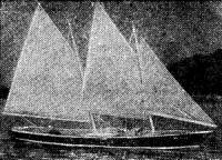 Складная шхуна конструкции Ф. Болгера