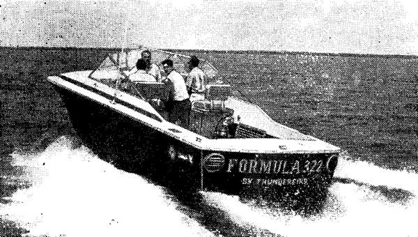 Скоростной прогулочный катер «Фомъюла-322» с газотурбинной водометной установкой