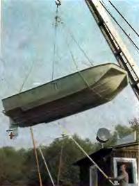 Спуск на воду тримарана «Тагуан»