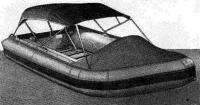 Стандартная лодка «Аттака»