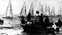 Стартуют «звездники» (советская яхта — пятая слева)