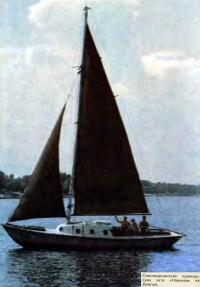 Стеклоцементная крейсерская яхта «Новинка» на Днепре