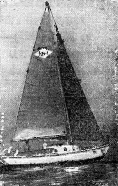 Стеклоцементная яхта «Новинка»