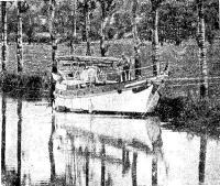 Стоянка на Бургундском канале