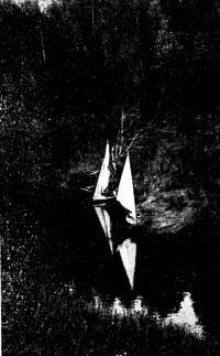 Стоянка на «Рыбинке»