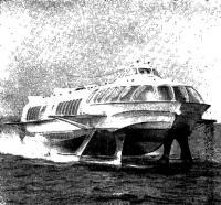 Судно на подводных крыльях