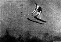 Свердловчанин А. Эрман — чемпион СССР по прыжкам с трамплина
