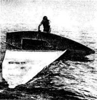 Так плавает «Лазер» положенный ветром на борт