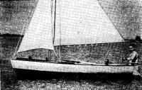 Так выглядел первый вариант нашей яхты