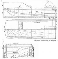 Теоретический чертеж и общий вид тримарана