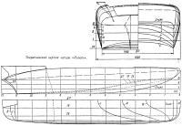 Теоретический чертеж катера «Лапоть»