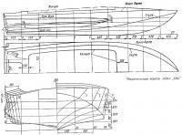 Теоретический чертеж лодки Обь