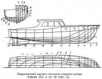 Теоретический чертеж стального озерного катера длиной 10,3 м