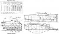 Теоретический чертеж яхты