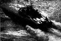 Трамонтана-II на ходу