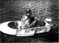 Трехсекционная разборная лодка «Малютка»