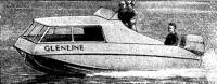 Тримаран «Гленляйн-150»