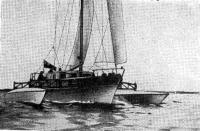 Тримаран «Матамона»