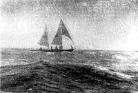 Тримаран «Таганай» в Плавании