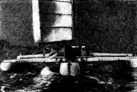 Тримаран «Трайфл»