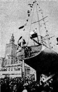 Триумф «Полонеза». Яхте предоставлена одна из площадей Варшавы