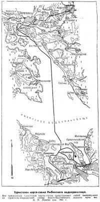 Туристская карта-схема Рыбинского водохранилища