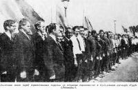 Участники гонки перед торжественным парадом
