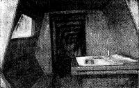 Удобный штурманский стол