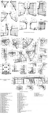 Узлы конструкции корпуса и рубки